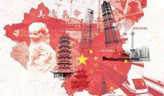 رشد تجارت خارجی چین در سایه اجرای سیاست درهای باز