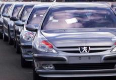 از فردا ۲۴ دی/ تحویل از مرداد ۹۸ / پیش فروش محصولات ایرات خودرو