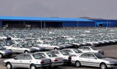 باز هم گرانی در ایران خودرو