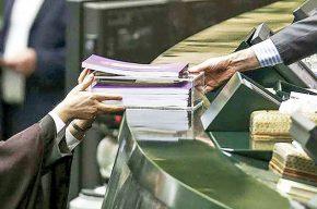 جلوگیری از فرار مالیاتی پزشکان، مالیات بر پر مصرف ها/راهکارهای افزایش منابع بودجه در سال آینده